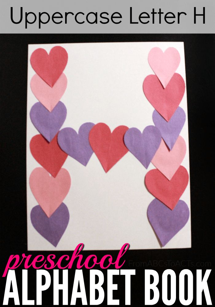Teach your preschooler the uppercase letter H by making the letter with a few simple hearts! This is such a great way to practice those scissor skills!