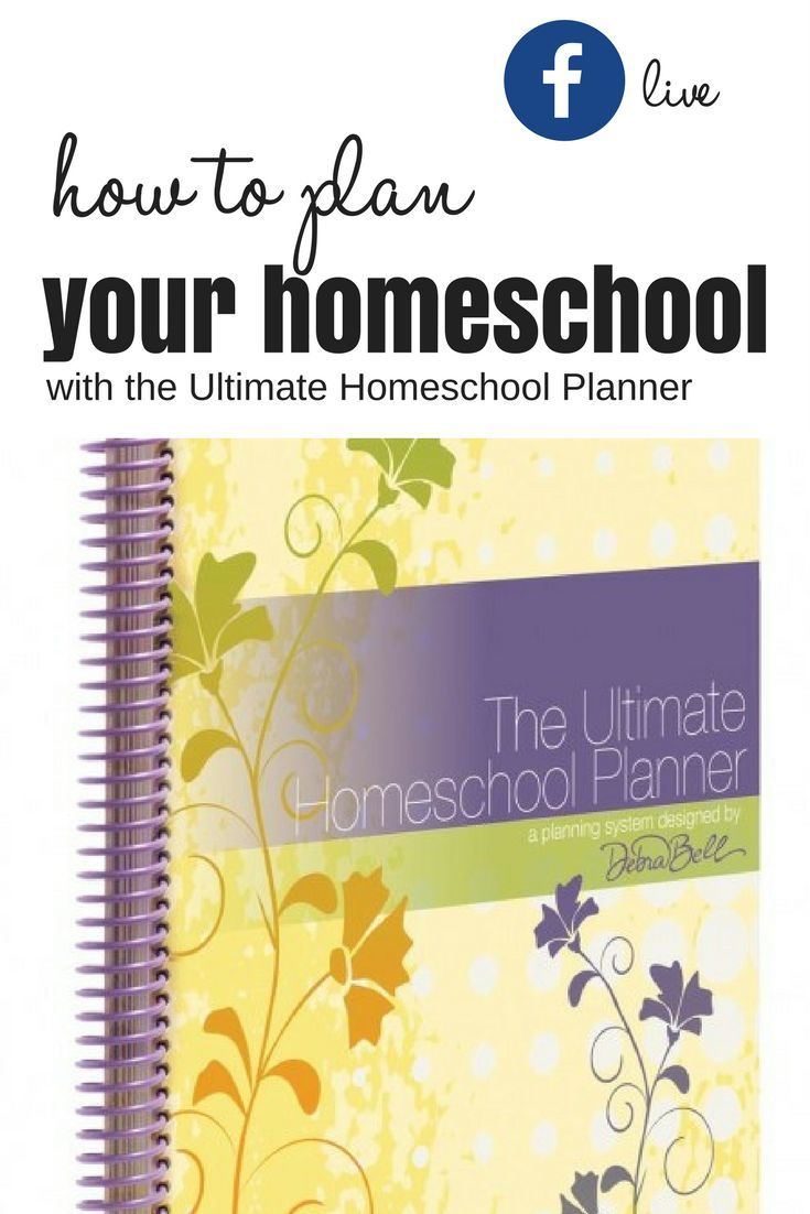 Debra Bell shares how to plan your homeschool with The Ultimate Homeschool Planner. Enter to win & save 25% for a limited time.