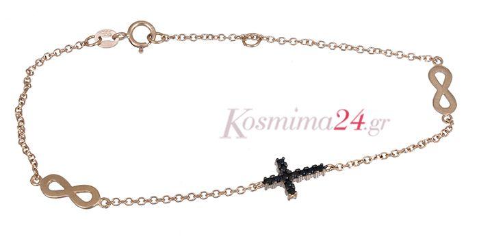 Βραχιόλι χειροποίητο από ροζ χρυσό 14 Κ με σταυρό και δύο άπειρα!