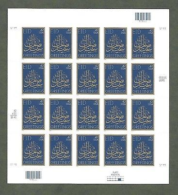 {BJ Stamps} 4351   Eid, Holiday  . MNH 42¢ sheet of 20.   Issued in 2008