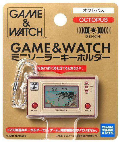 Nintendo Game & Watch Keychain - Octopus