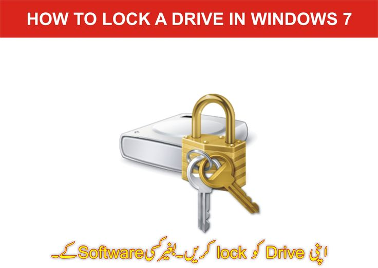 how to lock drive in windows 7 in Urdu / Hindi