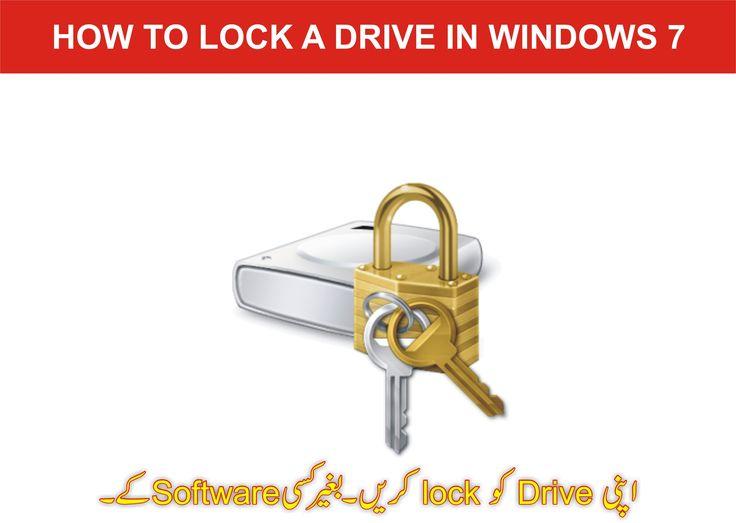 how to lock drive in windows 7 in Urdu / Hindi