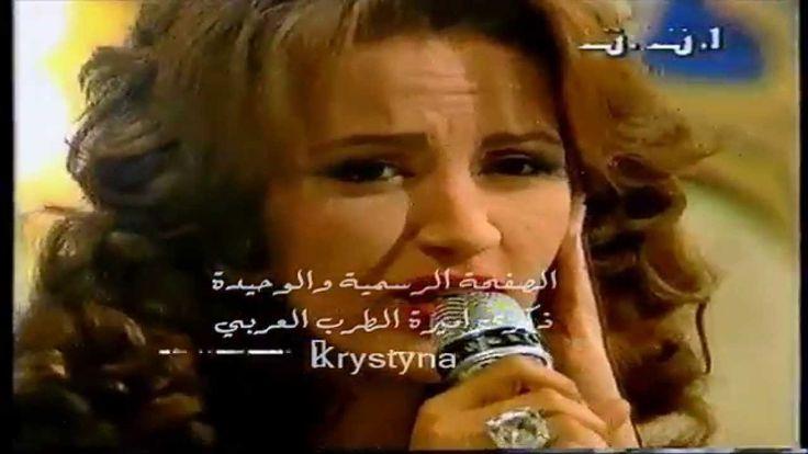 ذكرى محمد الحياة  بعدك غريبة فيديو نادر وحصري