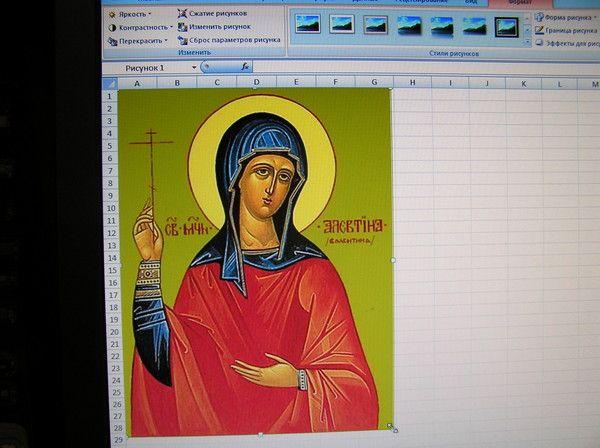 Увеличиваем рисунок на компьютере!!! Очень просто. Обсуждение на LiveInternet - Российский Сервис Онлайн-Дневников