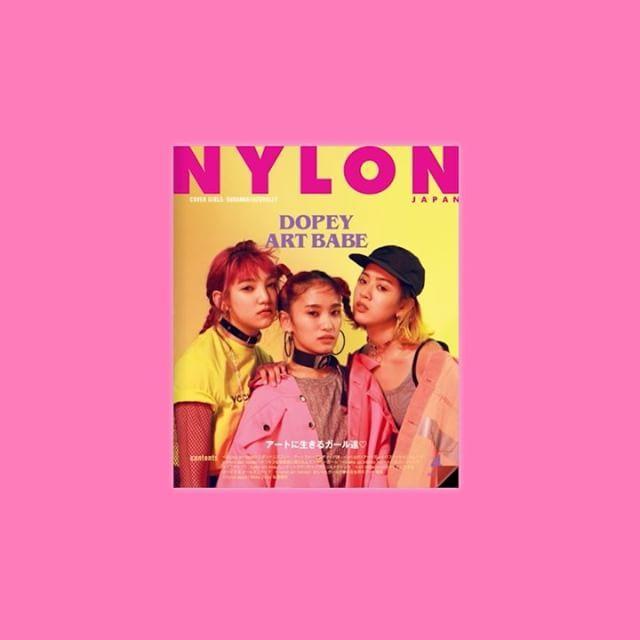 """本日発売のNYLON JAPAN 4月号は""""DOPEY ART BABE""""カバーガールにはE-girlsから新たに結成されたGIRLS HIP HOPユニット#スダンナユズユリー @sudannayuzuyully__ が初表紙登場 今月号はアートに溢れたNYLON発信の最新ガールズファッションカルチャーをお届けまたNYLON JAPAN4月号限定版を飾った#MOBB のOnitsuka Tiger @onitsukatigerjp とコラボした最新キックスと共に8Pに渡るスペシャルストーリーもお見逃しなく Contents: art girlアートガールのファッショントレンドshiny doll houseキラキラなお部屋に飛び込んだドーリーガール make up infinityアートに遊ぶスプリングメイクアップ pop art beautyアートでデコラティヴなコスメティック art babe snapアートに生きるボーイズ&ガールズスナップ nylon art centerおしゃれガールが夢中な世界のアート特集…"""