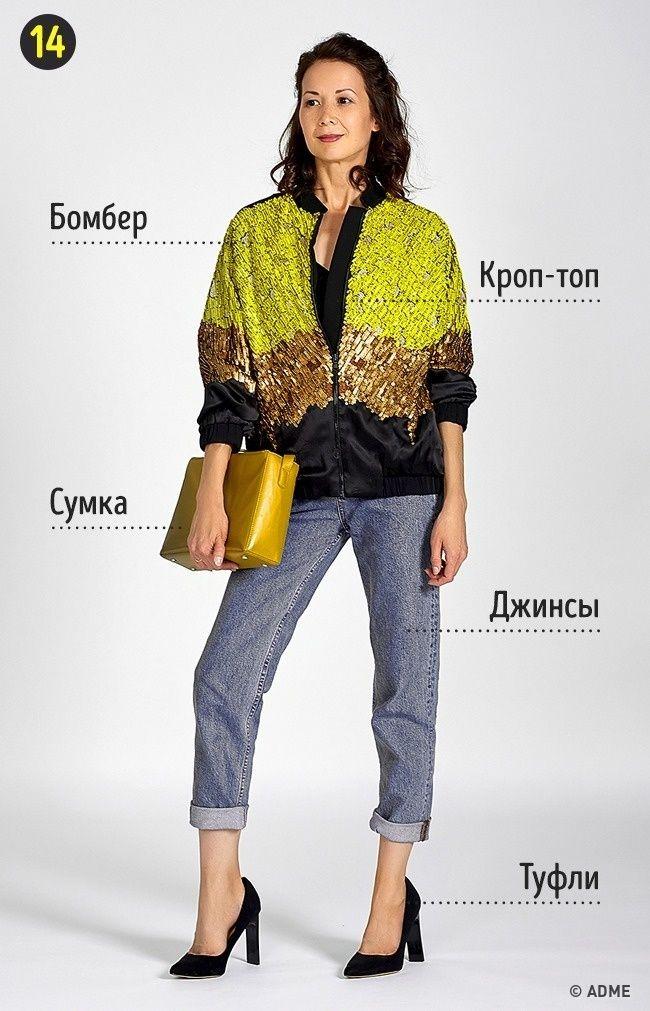 Шкаф битком, анадеть нечего— эта проблема наверняка близка многим женщинам. Происходит это потому, что большинство покупок совершается нами необдуманно. Зачастую, когда новая вещь попадает вшкаф, выясняется, что надеть еепросто несчем. AdMe.ru считает, что подобную проблему легко решить, стоит лишь воплотить вжизнь идею капсульного гардероба. Так выизбежите спонтанных покупок, азначит, илишних трат.