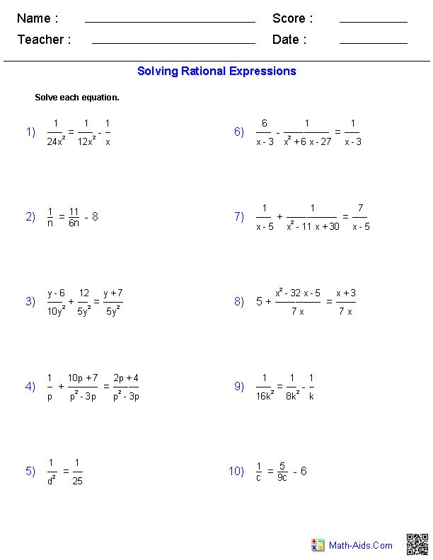 rational expressions worksheets algebra 2 worksheets math aids com pinterest algebra and. Black Bedroom Furniture Sets. Home Design Ideas