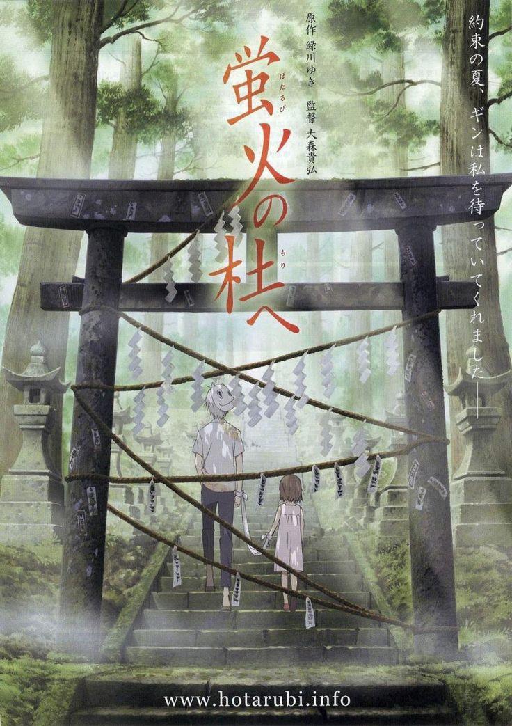 Hotarubi no Mori e (2011) FilmAffinity Luciernagas