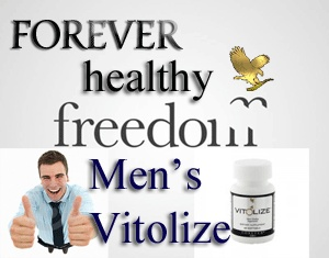 Vitolize ingredients of an highly effective herbal blend which is including vitamins, minerals, and antioxidants to help preserve regular urinary flow, support optimal prostate health  and maintain healthy testicular function. Highly value of phytonutrients which give you more energy, youthful power, more health, and healthy vitality.