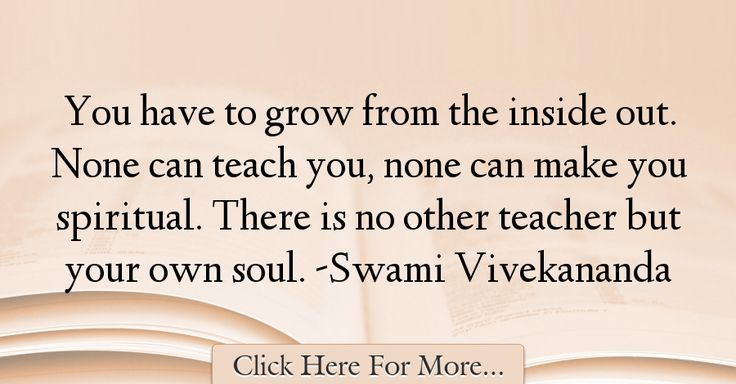 Swami Vivekananda Quotes About Teacher - 66360
