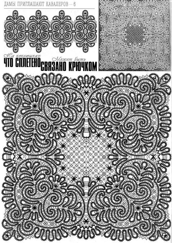 """Журнал """"Дуплет"""" - Аня Журавлева - Picasa Albums Web"""