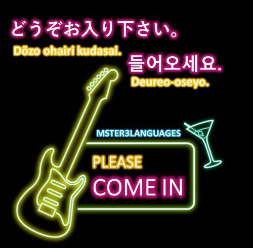 'Please come in.' in Korean & Japanese #Master3Languages #korean #japanese #koreanphrase #japanesephrase #koreanteacher #japaneseteacher
