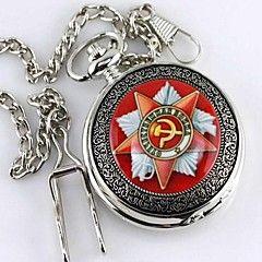 ロシアのソ連エンブレムマニュアルメカニカルスケルトン懐中時計無料ギフトボックス