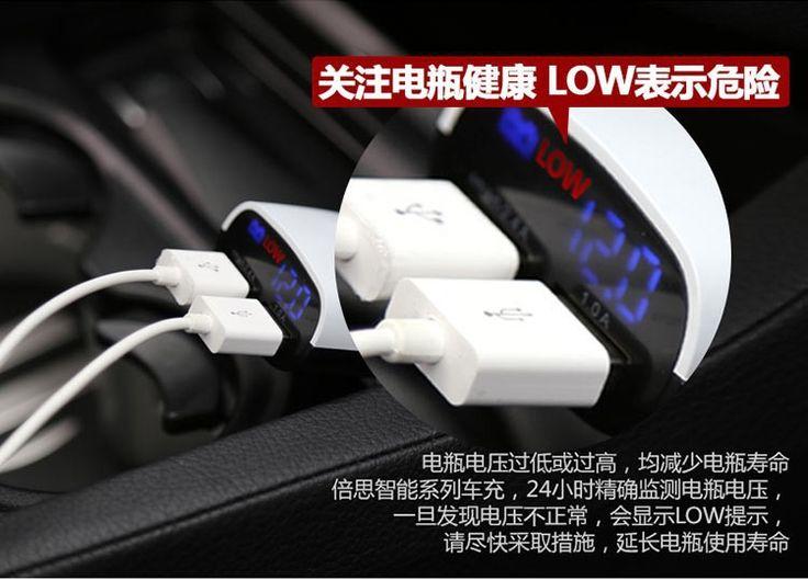 Дешевое Неве Baseus двойной двойной USB 180 град. вращение мобильного телефона зарядные устройства для iphone / ipad / samsung / htc автомобильное зарядное устройство адаптер, Купить Качество Зарядные устройства и доки непосредственно из китайских фирмах-поставщиках:             Новые защитные двойной двойной USB 180 градусов вращения мобильного телефона зарядные устройства для iphone/