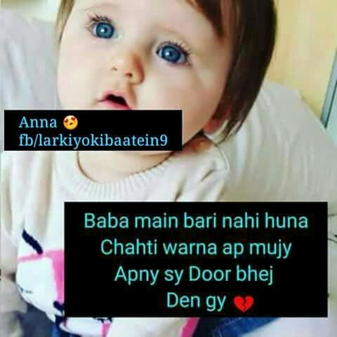 Ooooooohhhhh Soooooo Cute Shayari Pinterest Love U Mom Cute