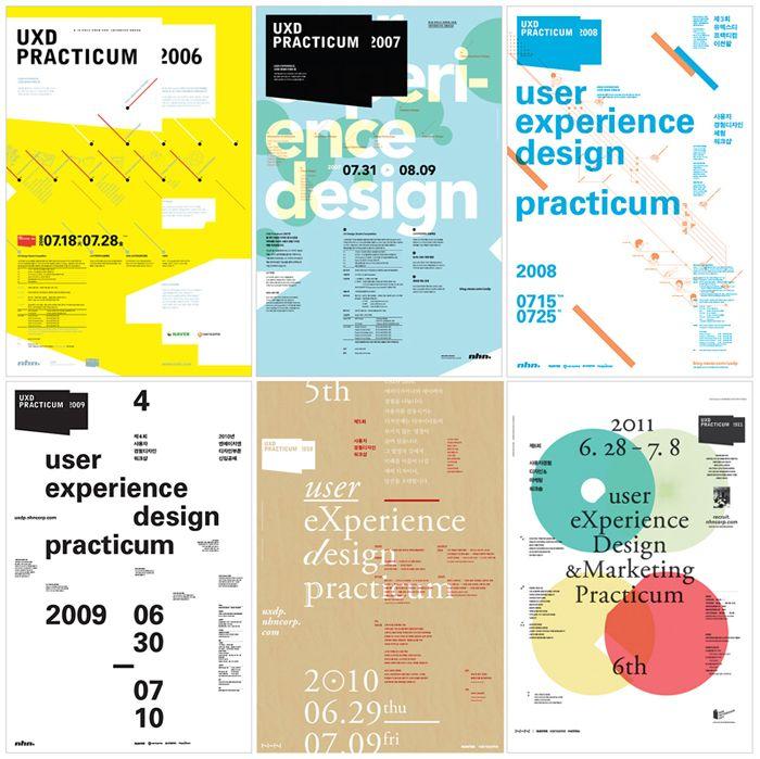 네이버 @2012 서울 디자인 페스티벌 : 네이버 블로그