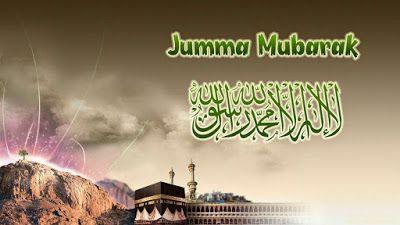 Shayari Urdu Images: Jumma Mubarak image 2015