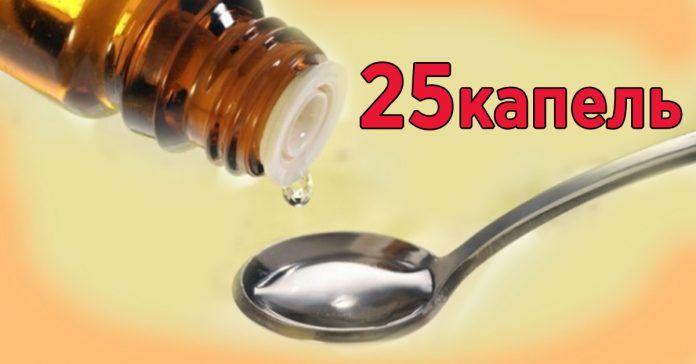 От сужения сосудов головного мозга! Выпей 25 капель и головная боль исчезнет мгновенно! (видео)