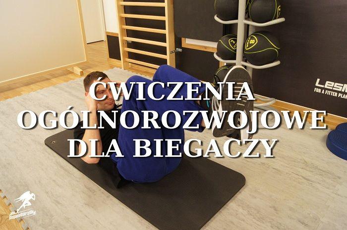 http://bieganieuskrzydla.pl/cwiczenia-ogolnorozwojowe-dla-biegaczy/