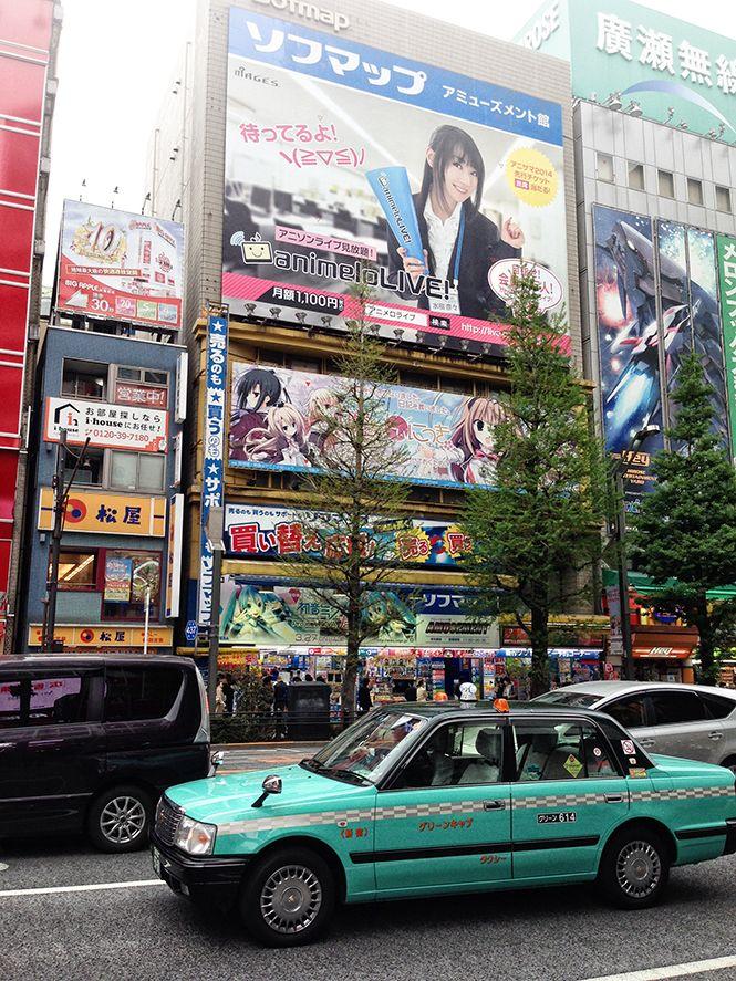 Tokyo-Kyoto #3 : de Tsukiji à Akihabara - Ma Récréation - le blog de Lili Barbery-Coulon