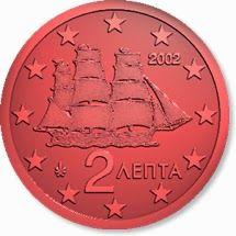 'Εν  Δαδίω ...: Απεικονίσεις της επανάστασης σε νομίσματα