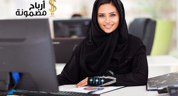 مشاريع صغيرة ناجحة للنساء في السعودية أبرز 8 مشاريع أرباح مضمونة Arabian Women Female Abaya