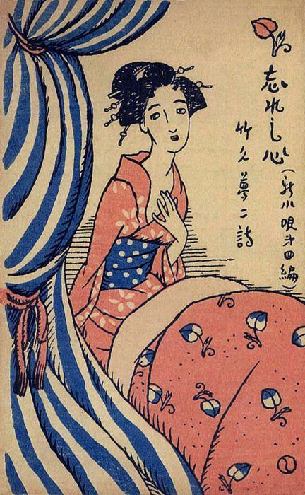 Japanese Art: Forgotten Heart. Yumeji Takehisa. 1919 - Gurafiku: Japanese Graphic Design