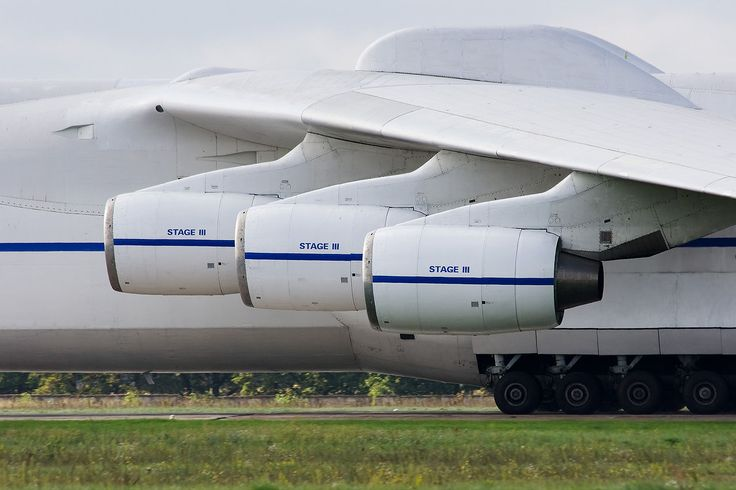 An-225 Motores turbofán Ivchenko Progress D-18T.