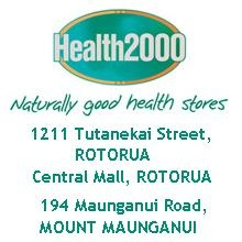 Rotorua Health Supplies Shop, Health 2000, for beauty products, dietary supplements, children's health, aromatherapy, gifts and so much more.