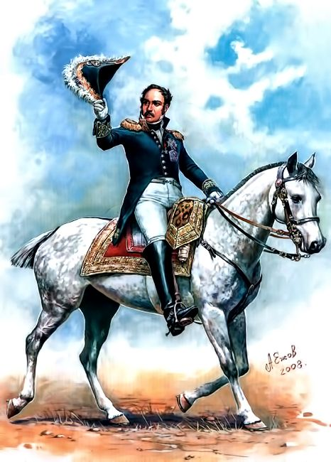 """Viceroy of Italy Eugène Rose de Beauharnais on September 7, 1812"""