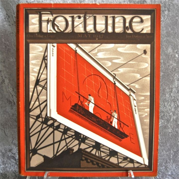 Fortune Magazine, May 1937 from The Devil Duck Collection Exclusively on Ruby Lane