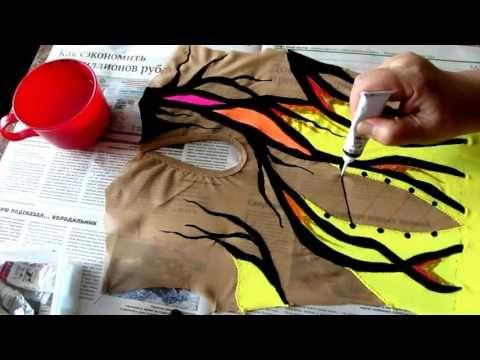 Рисуем на купальнике часть 2 - YouTube