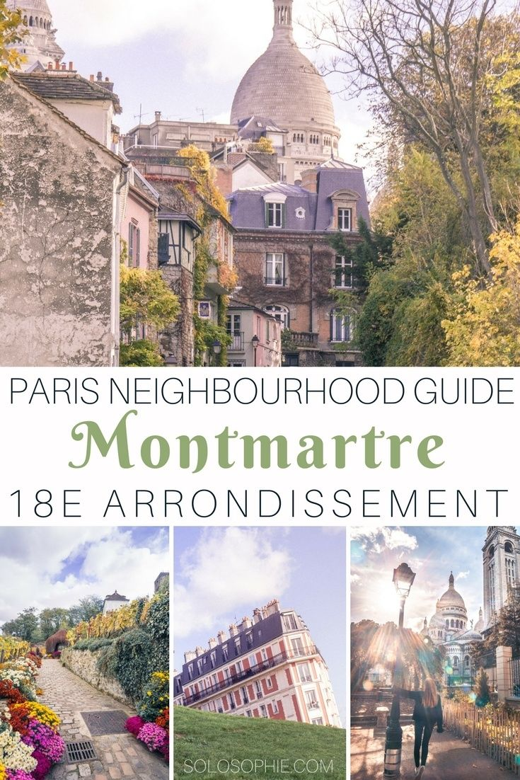 Parisian neighbourhood guide: Montmartre, 18e arrondissement, Paris, France. Best cafes and bars in the area, things to see and do and where the Parisians really hang out!