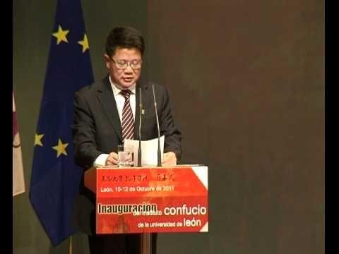 Inauguración del Instituto Confucio de la Universidad de León - YouTube