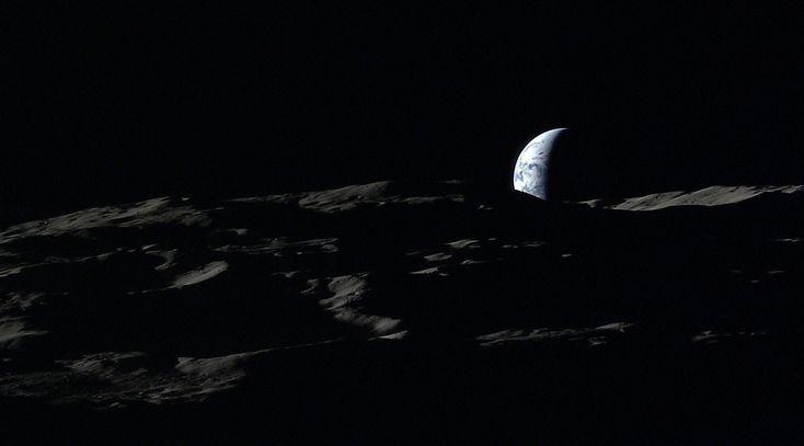JAXA опубликовало сотни фотографий и видео с орбиты Луны
