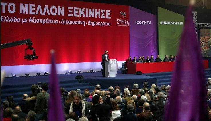 Θεσπρωτία: Οι σύνεδροι του τοπικού ΣΥΡΙΖΑ στο 2ο συνεδριο του κόμματος. Όλα τα ονόματα.