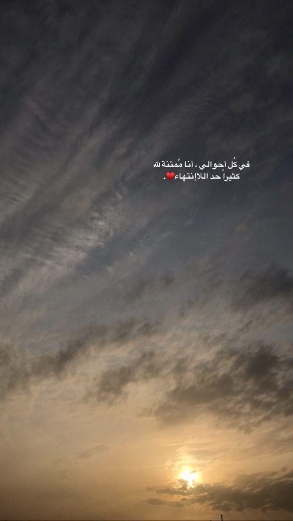 اكسبلور اقتباسات رمزيات حب العراق السعودية الامارات الخليج اطفال ایران Explore Love Kids Photo Quotes Cover Photo Quotes Beautiful Arabic Words