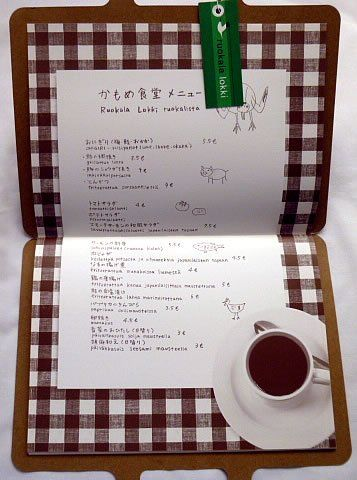 【映画パンフレット】 『かもめ食堂』 監督:荻上直子.出演:小林聡美.片桐はいり.もたいまさこ