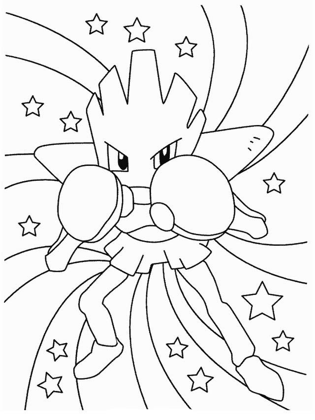 Pokemon Coloring Pages 1