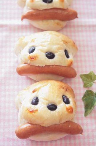 Hot Puppy Buns!