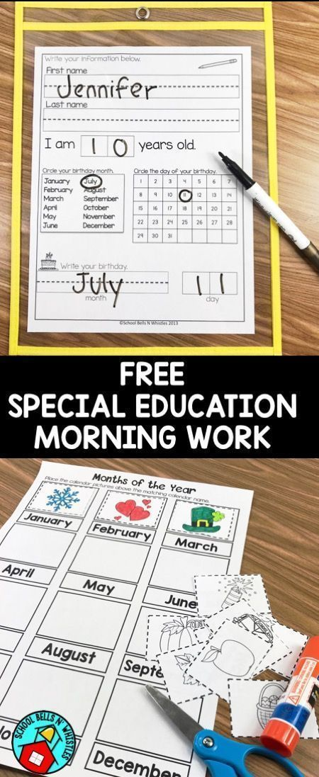 FREE -Morning work pages for special education! Practice pages for name, birthda…