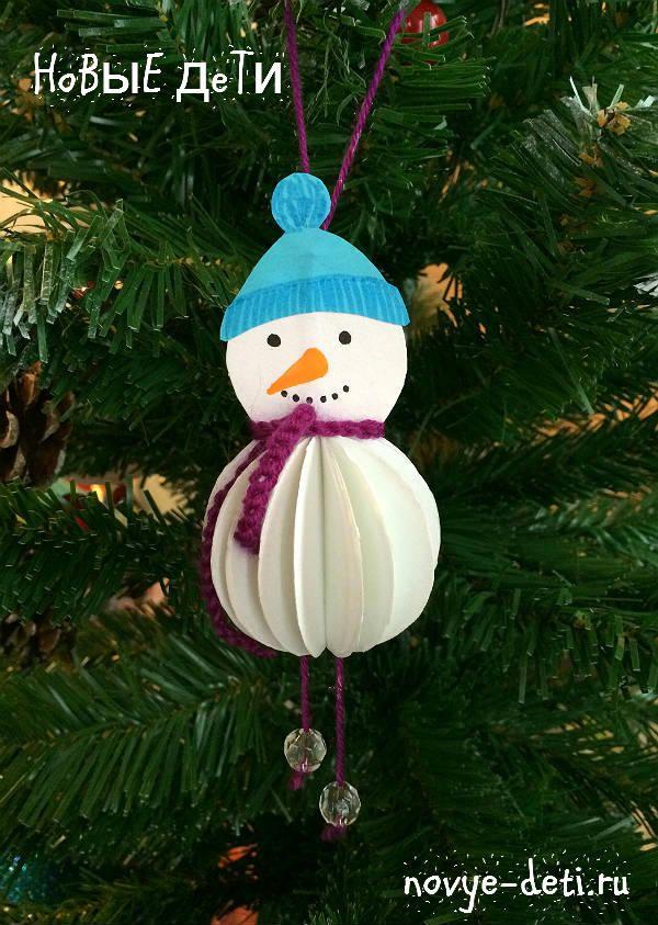 Снеговик из бумаги на ёлку. Поделки для детей на новый год