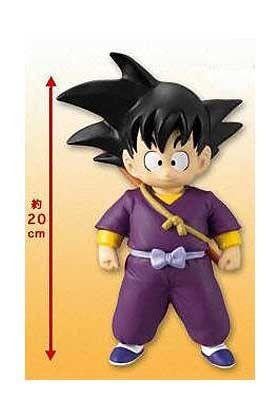 Figura Goku Traje Lila, 20 cms. Dragon Ball