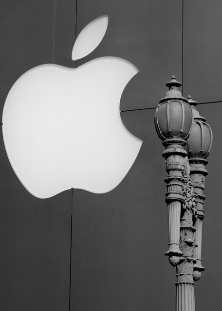Apple Inc. by silvermate