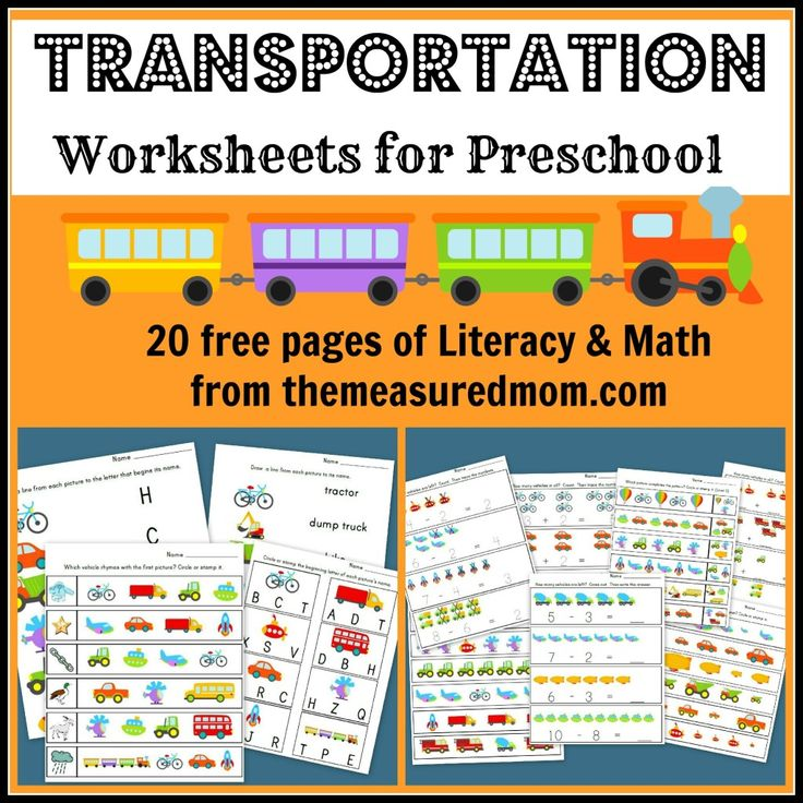Transportation Worksheets for Preschool   20 free pages of Literacy and Math #finishedfriday