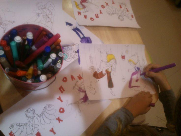 Δραστηριότητες με αφορμή το βιβλίο ΕΥΤΥΧΟΥΠΟΛΗ της Μαριλίτας Χατζημποντόζη που παρουσιάστηκε στο BOOK FESTIVAL στο AVENUE.