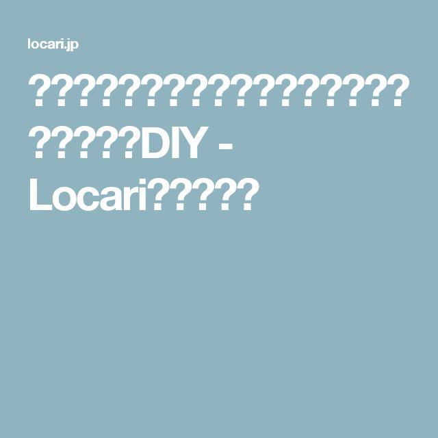 キラキラ輝く天然石みたい♡鉱物風レジンを簡単DIY - Locari(ロカリ)