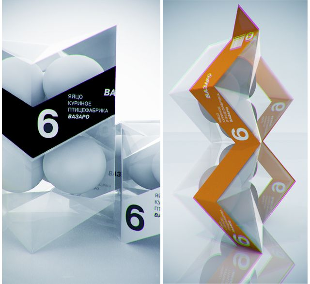 VAZARO Eggs (Student Project) on Packaging of the World - Creative Package Design Gallery