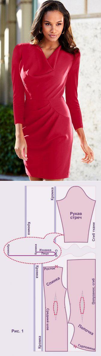 Хочу сшить короткое платье покажите какое значение